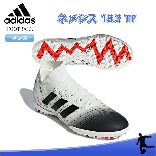 adidas(アディダス) D97986 サッカー トレーニングシューズ ネメシス 18.3 TF 19Q1