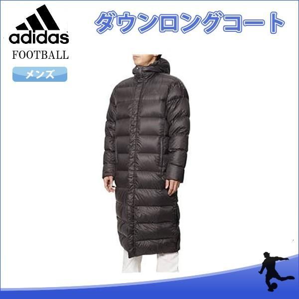 SALE adidas(アディダス) EYV01 CZ0620 サッカー ユニセックス ロングダウンコート 18Q3