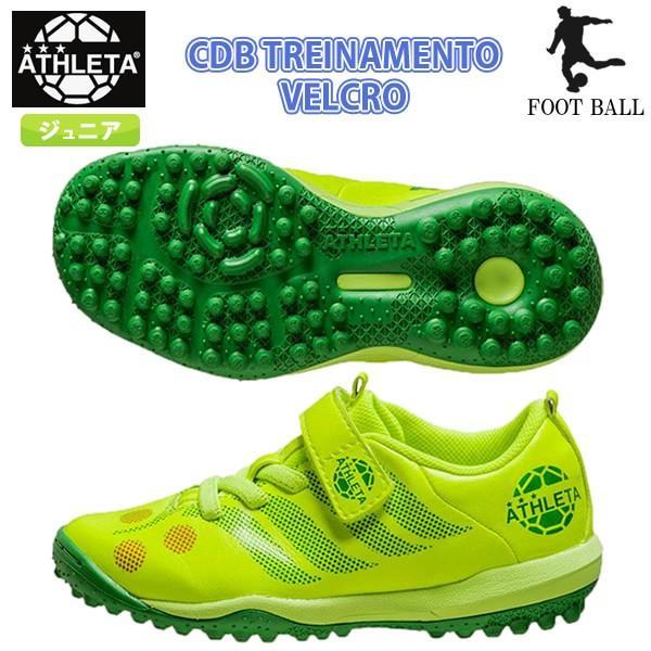 アスレタ(ATHLETA) サッカー フットサル 21005J 2933 FYE/KGR ジュニア トレーニングシューズ CDB Treinamento Velcro T005J 19SS