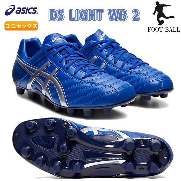 asics(アシックス) TSI754 400 サッカー スパイク DS LIGHT WB2 ディーエス ライトWB2 19AW