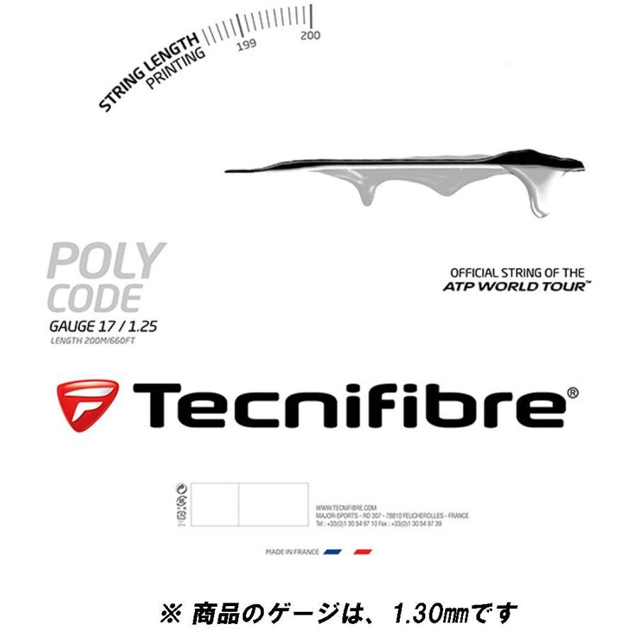 【爆売り!】 BridgeStone(ブリヂストン) TFR512 SV CODE テニス ロール200m ガット POLY CODE ゲージ1.30mm ゲージ1.30mm ロール200m 16SS, POODLE JAPAN:6086eb3a --- photoboon-com.access.secure-ssl-servers.biz