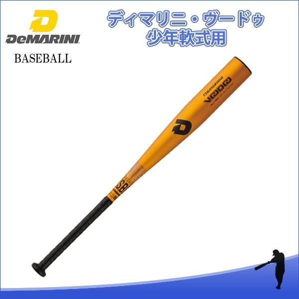 ディマリニ(DeMARINI) WTDXJRRDJ 野球 バット ディマリニ・ヴードゥ 少年軟式用 18SS