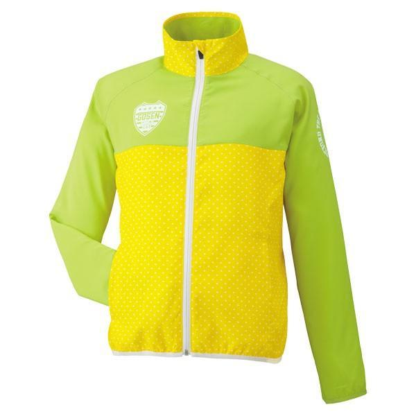 GOSEN(ゴーセン) レディース ライトウィンドジャケット UY1501 テニス ウインドウェア イエロー 15SS