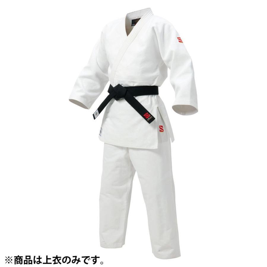 KUSAKURA(クザクラ) 国際規格柔道衣IJFモデル(上衣のみ) JOIC2 武道着 15SS