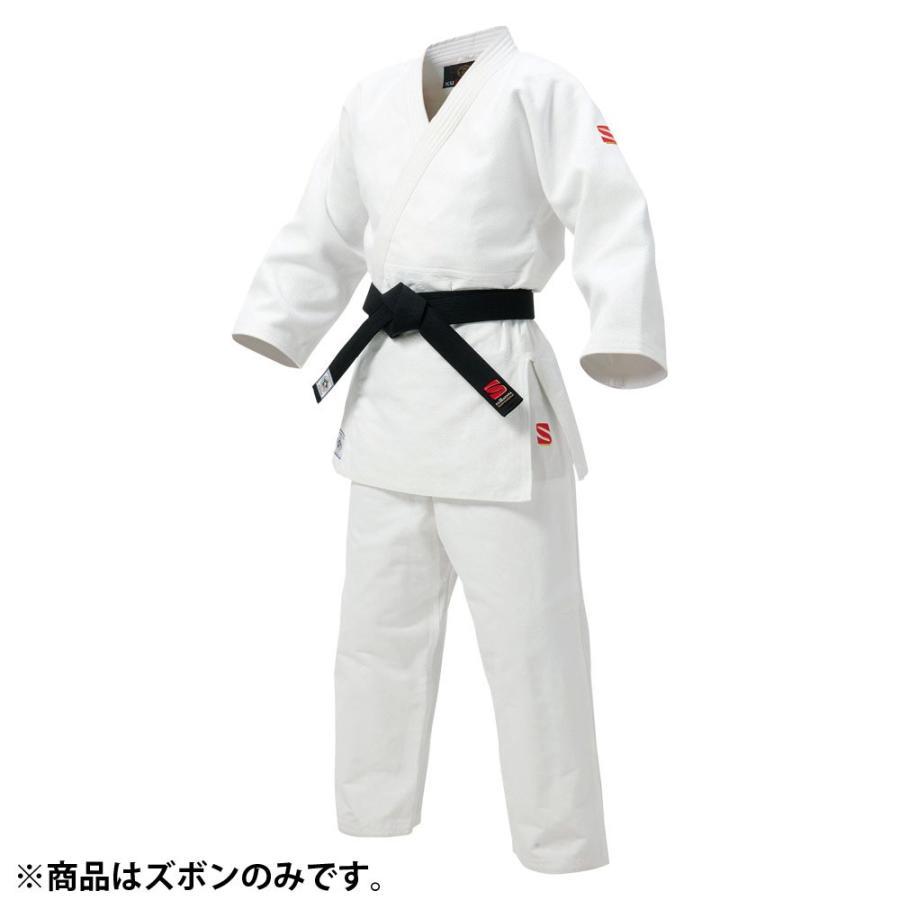 KUSAKURA(クザクラ) JOI 国内・国際選手用 ズボンのみ 2YFサイズ JOIP2YF 武道着 15SS