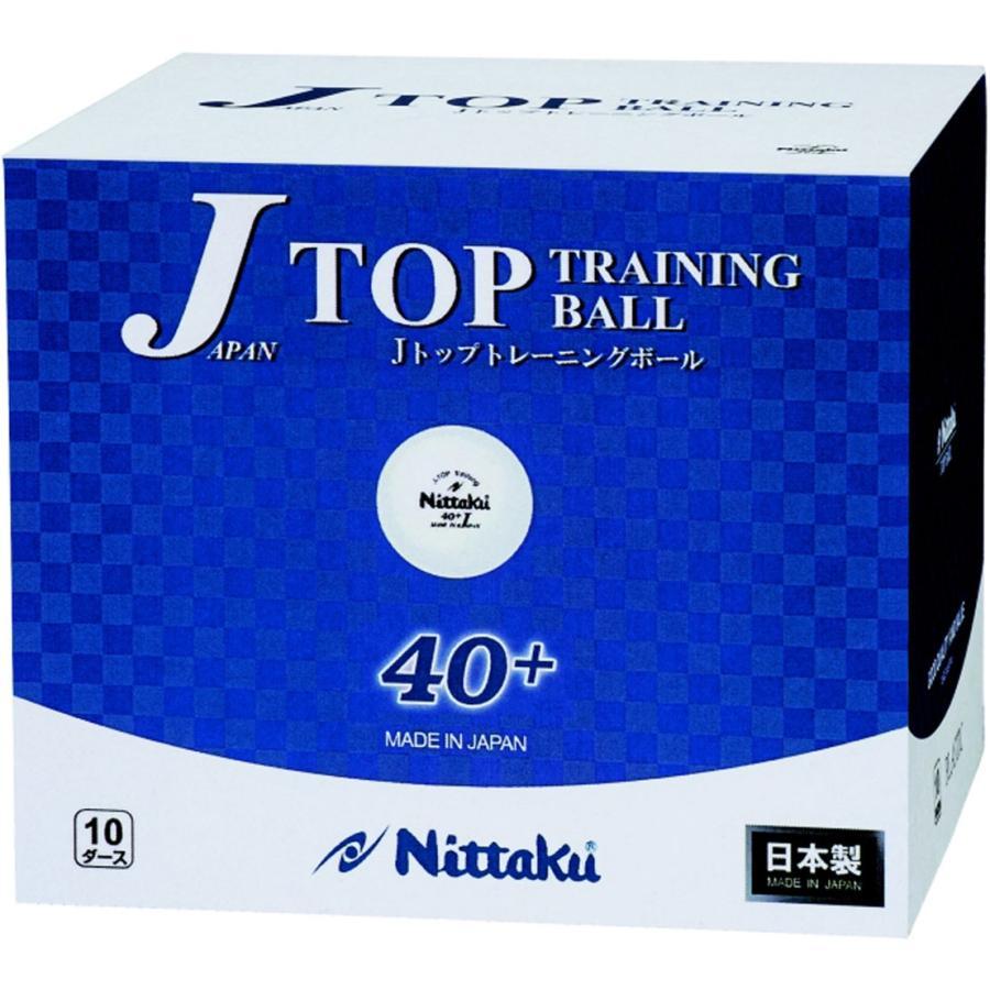 ニッタク(Nittaku) NB1367 卓球 ボール プラ ジャパントップトレ球 10ダース(120個入り) 16SS