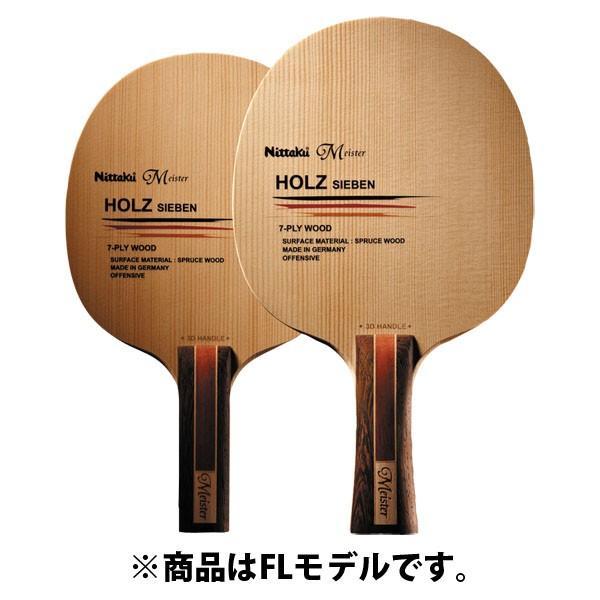 ニッタク(Nittaku) ホルツシーベン 3D FL NE6113 卓球 ラケット 14SS