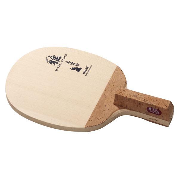 ニッタク(Nittaku) 雅ラウンド NE6692 卓球 ラケット 14FW