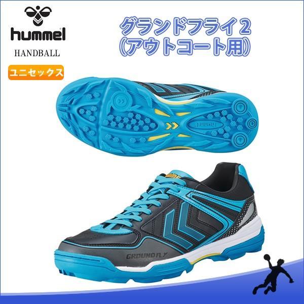 SALE ヒュンメル(hummel) HAS6011 9061 ハンドボールシューズ グランドフライII 17SS