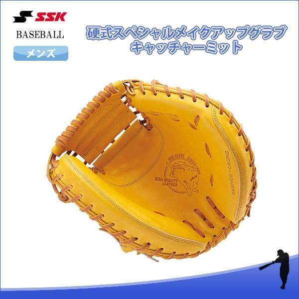 春夏新作モデル SALE エスエスケイ(SSK) SPM120 3747 野球 硬式スペシャルメイクアップグラブ 捕手用 キャッチャーミット 18SS, Sportsman fce4fc46