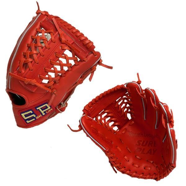 シュアプレイ(SUREPLAY) SBG-YL480S ROR 野球 ユースリーグ 少年軟式グラブ オールラウンド用 17FW