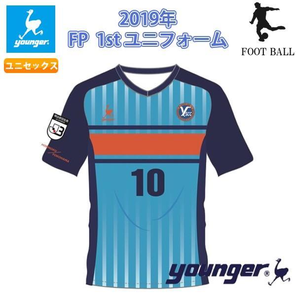 ヤンガー(Younger) 2019シーズン Y.S.C.C. 横浜 FP(フィールドプレーヤー) 1st レプリカ ユニフォーム ホーム 両肩部分スポンサーマーク無し 19SS