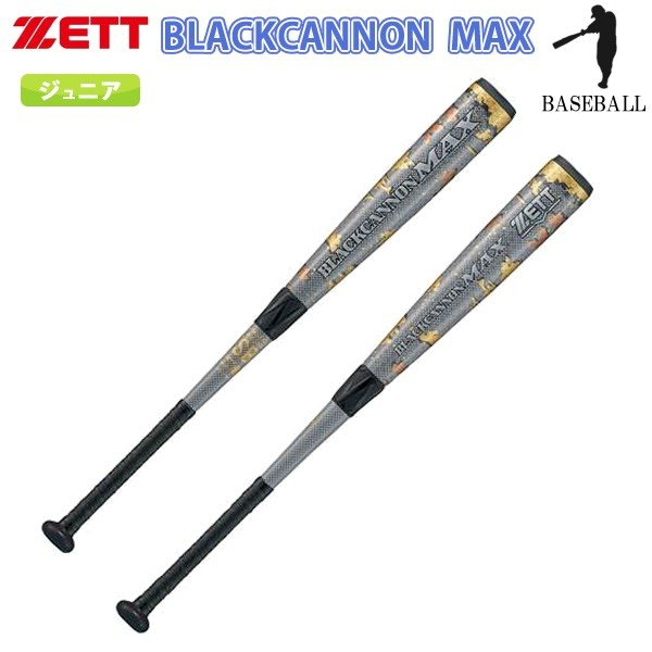 セール特価 SALE ZETT(ゼット) BCT75980 1100 野球 少年軟式 FRP(カーボン)製バット BLACKCANNON MAX ブラックキャノン MAX 80cm J号対応 19SS, スポーツハウス ac936bcc