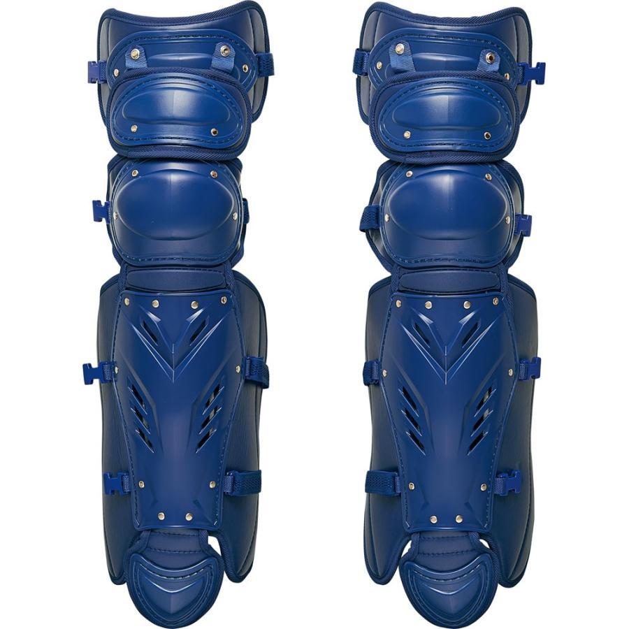 【全商品オープニング価格 特別価格】 ZETT(ゼット) BLL1265M 2900 野球 硬式用レガーツ プロステイタス 16SS, オオエマチ 0d938686