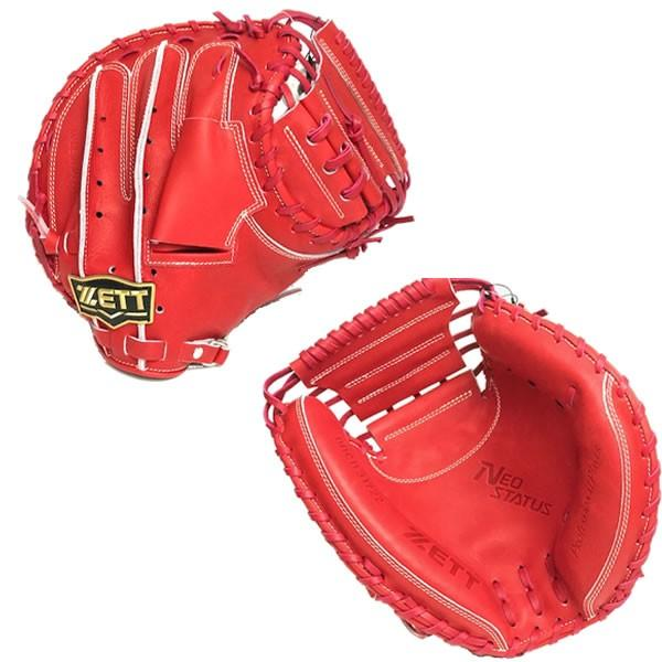 上品 ZETT(ゼット) 捕手用 BRCB31722 6400 野球 一般軟式 キャッチャーミット ネオステイタス 17FW 捕手用 17FW, アンテナナビショップ R1:ca91f286 --- airmodconsu.dominiotemporario.com