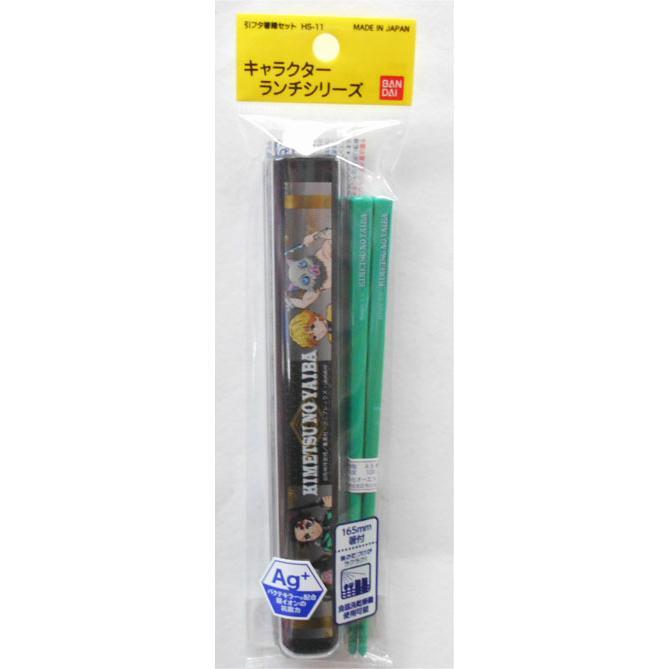 鬼滅の刃 引フタ箸箱セット HS-11|asada