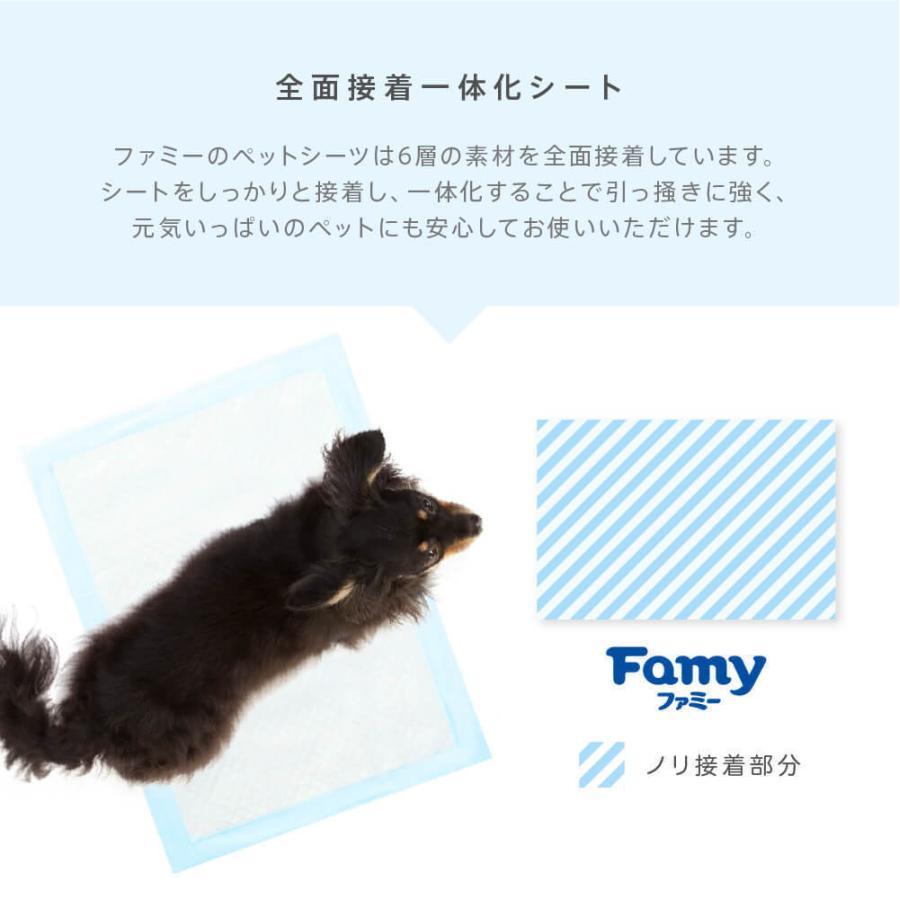 ペットシーツ 薄型 厚型 Famy ファミー ペットシート 選べる4種類 薄型 レギュラー800枚 ワイド400枚 厚型 レギュラー400枚 ワイド200枚 送料無料|asadori-ichiba|10