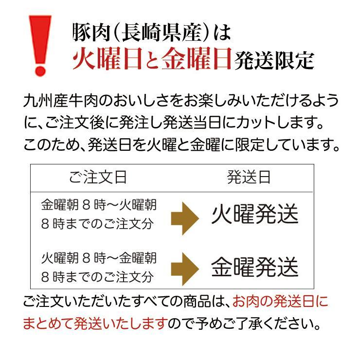 豚ロース厚切り2枚入 長崎島原豚 |asagohanhonpo|02