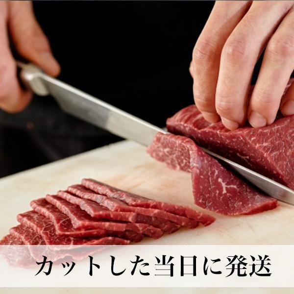 豚ロース厚切り2枚入 長崎島原豚 |asagohanhonpo|04