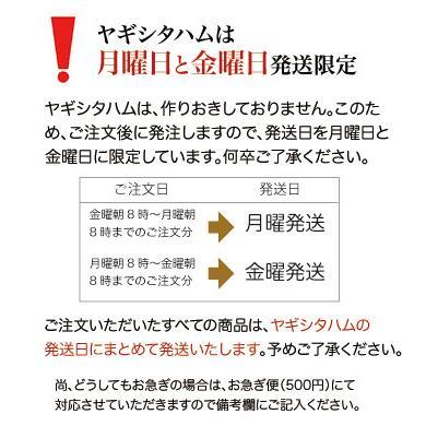 ヤギシタハム レバーペースト|asagohanhonpo|04