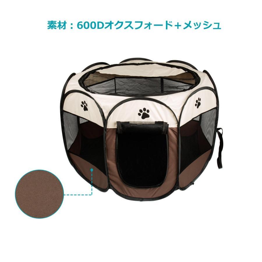 BIGWING 折りたたみ 八角形 ペットサークル プレイサークル 犬 猫 兼用 コンパクト メッシュ お出かけ用品 コーヒー S|asahi-store-chiba|03