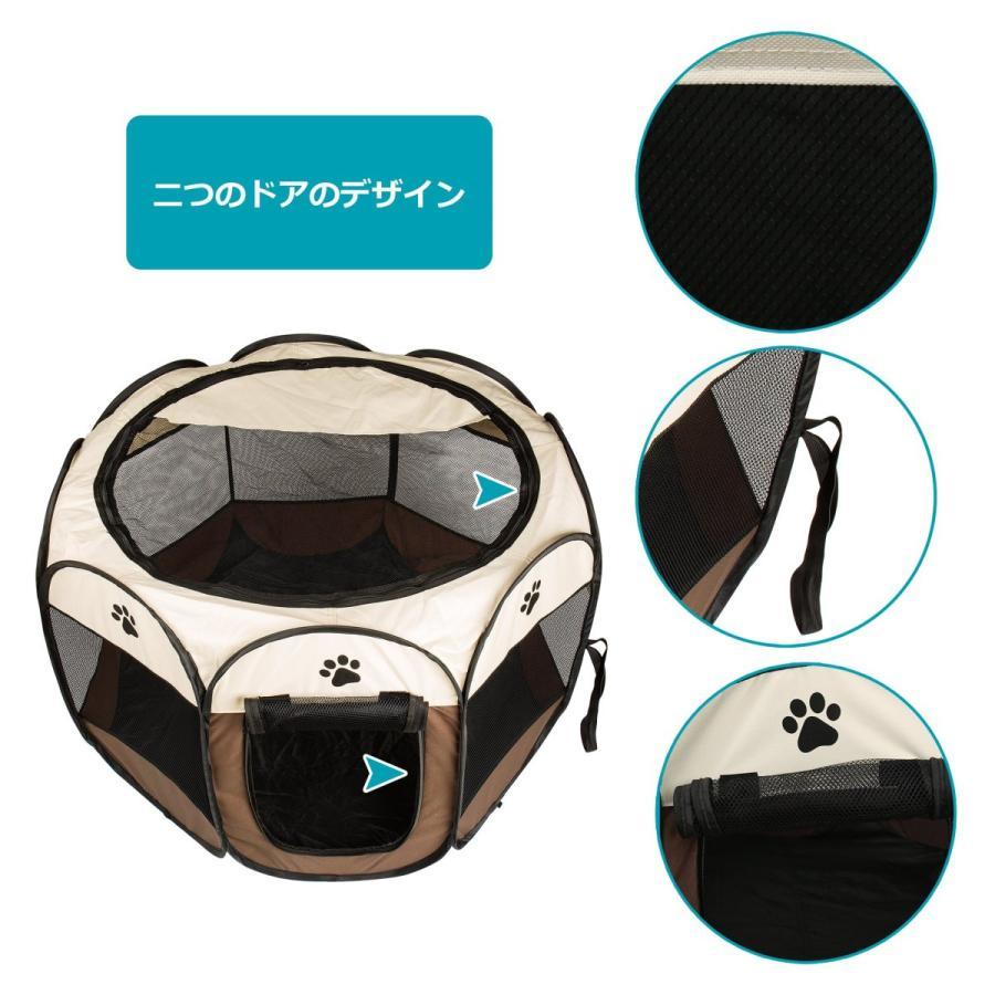 BIGWING 折りたたみ 八角形 ペットサークル プレイサークル 犬 猫 兼用 コンパクト メッシュ お出かけ用品 コーヒー S|asahi-store-chiba|04