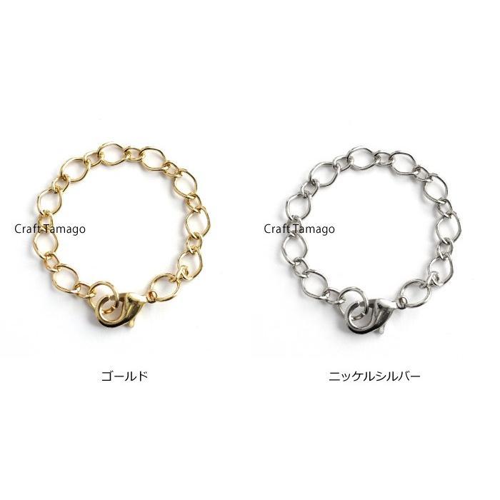 【10本】バッグチャームチェーン G / ハンドメイド 手芸|asahi-ts|02