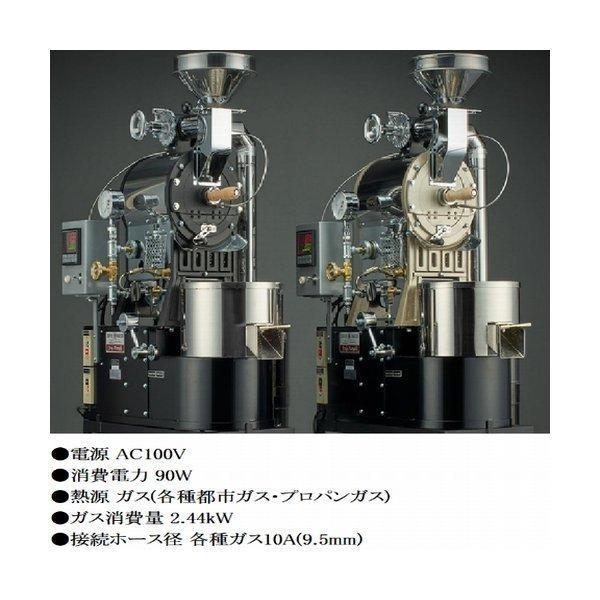 富士珈機 FUJI ROYAL 焙煎機 新型1kg R-101 フジローヤル 受注生産品  コーヒーロースター  コーヒー焙煎機|asahicoffee|04