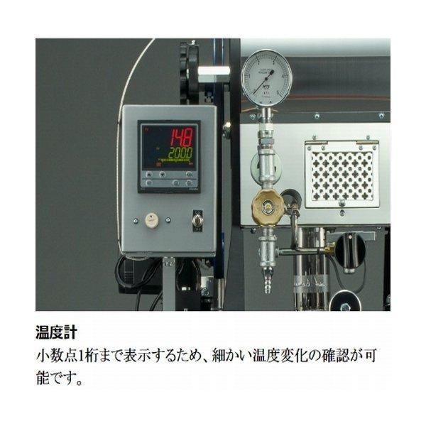 富士珈機 FUJI ROYAL 焙煎機 新型1kg R-101 フジローヤル 受注生産品  コーヒーロースター  コーヒー焙煎機|asahicoffee|05