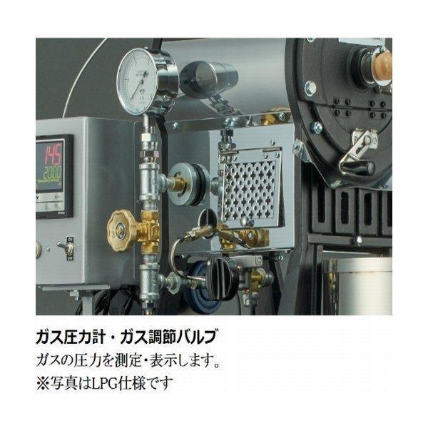 富士珈機 FUJI ROYAL 焙煎機 新型1kg R-101 フジローヤル 受注生産品  コーヒーロースター  コーヒー焙煎機|asahicoffee|06