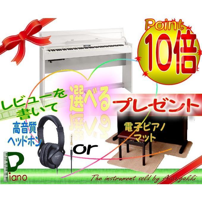 ローランド/電子ピアノ/DP603-pws/高音質ヘッドフォンorマット/白塗鏡面艶出し塗装仕上げ/在庫欠品 3月中旬以降お届け