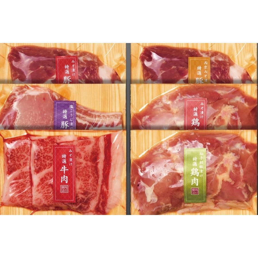 山形牛入り 味噌漬け『それぞれ』〈送料込み〉6種詰合せ asahiimc