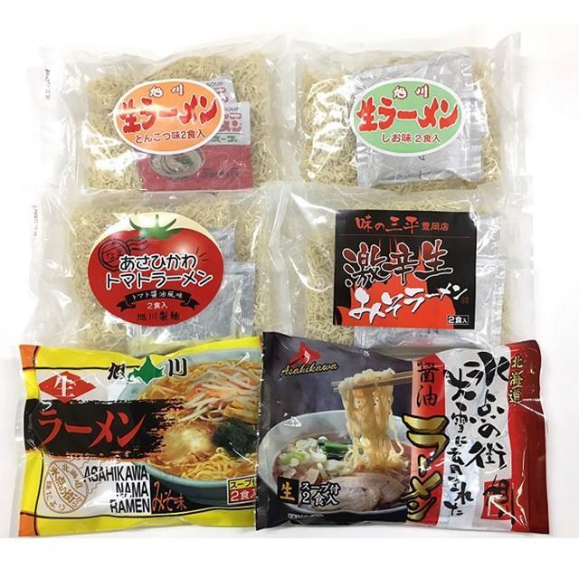 厳選 旭川ラーメン こだわりセット 12食入り |asahikawaseimen|02