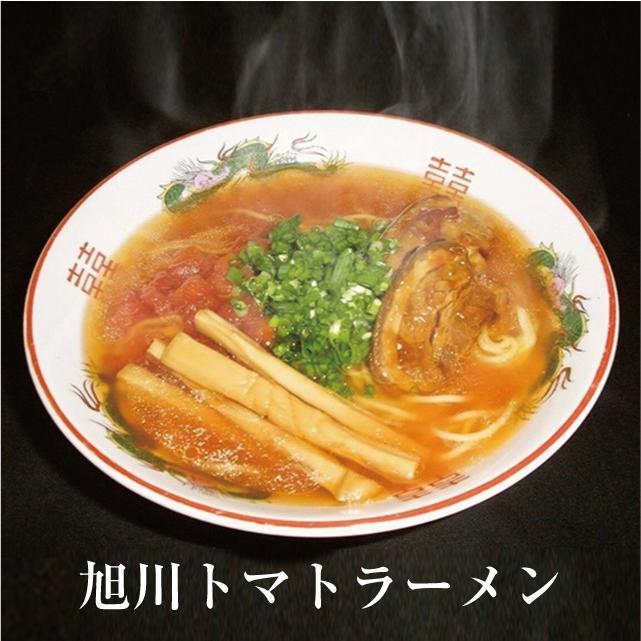 厳選 旭川ラーメン こだわりセット 12食入り |asahikawaseimen|03