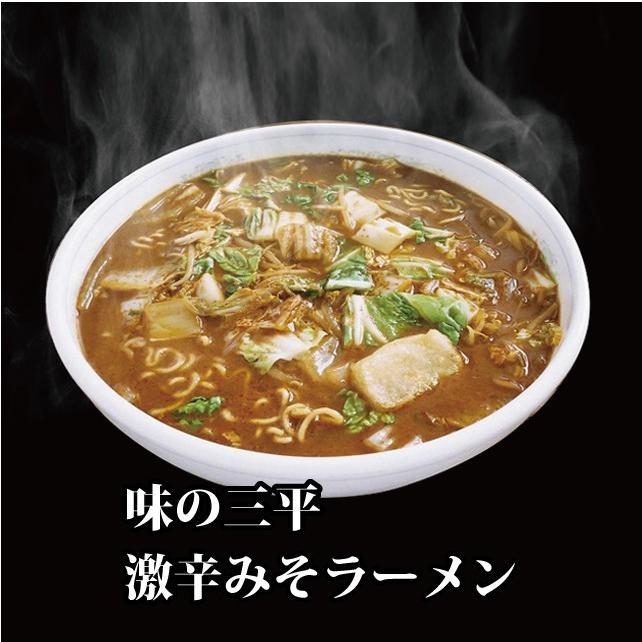 厳選 旭川ラーメン こだわりセット 12食入り |asahikawaseimen|05