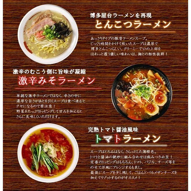 ポイント消化 送料無料 選べるスープ4種類 北海道 旭川 生ラーメン4食セット asahikawaseimen 07