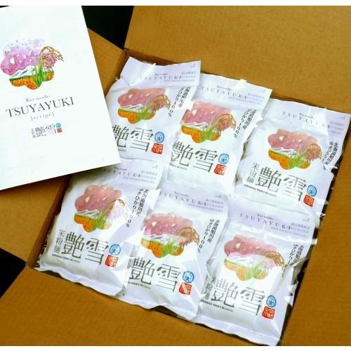 ゆきひかり 米粉 100% 使用 米粉らーめん 艶雪 24食入 asahikawaseimen 02
