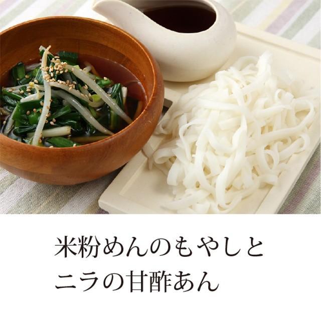 ゆきひかり 米粉 100% 使用 米粉らーめん 艶雪 24食入 asahikawaseimen 03