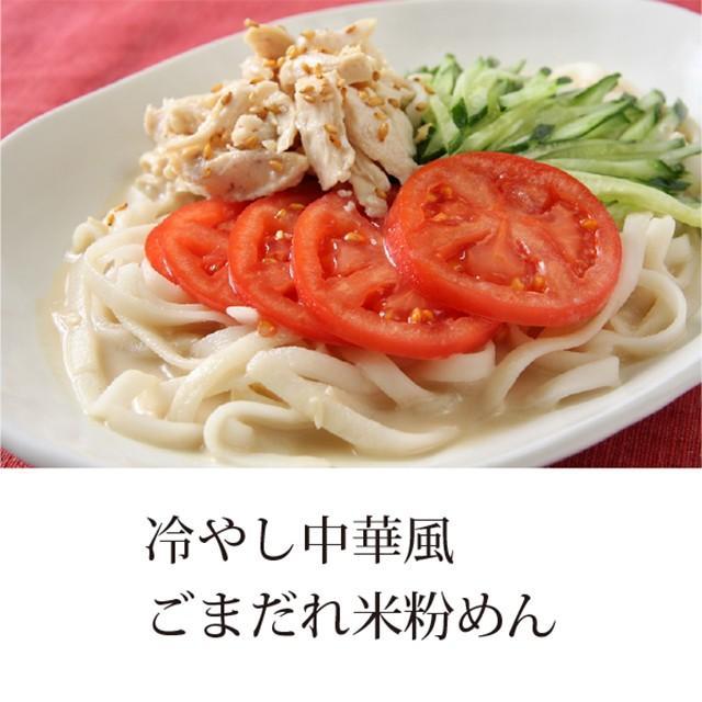 ゆきひかり 米粉 100% 使用 米粉らーめん 艶雪 24食入 asahikawaseimen 04