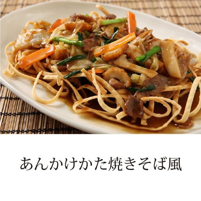 ゆきひかり 米粉 100% 使用 米粉らーめん 艶雪 24食入 asahikawaseimen 05
