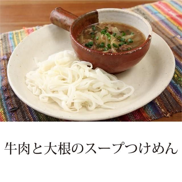 ゆきひかり 米粉 100% 使用 米粉らーめん 艶雪 24食入 asahikawaseimen 07