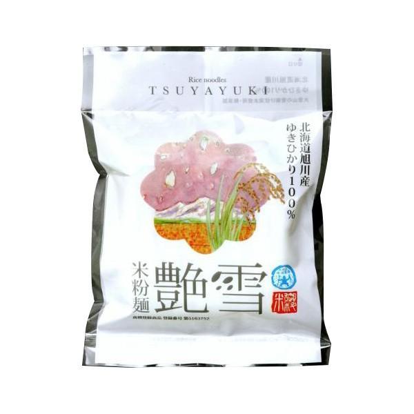 ゆきひかり 米粉 100% 使用 米粉らーめん 艶雪 24食入 asahikawaseimen 08