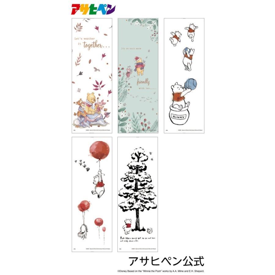 アサヒペン公式 くまのプーさん壁紙 パッチワークロゴ Ntlwp 006w アサヒペンストア 通販 Paypayモール