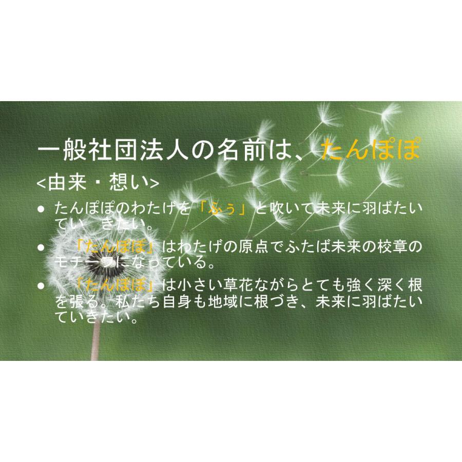 福島県立ふたば未来学園高等学校 詰め合わせスイーツセット|asahiyamen|04