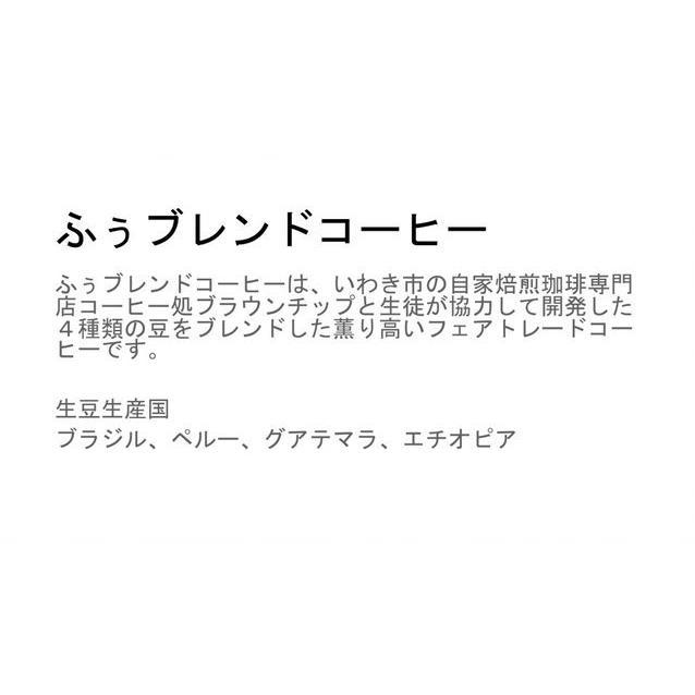 福島県立ふたば未来学園高等学校 詰め合わせスイーツセット|asahiyamen|06