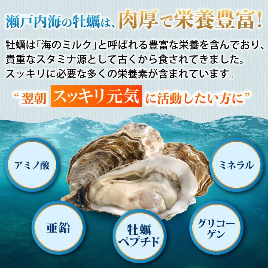瀬戸内海,牡蠣,栄養豊富,栄養素,海のミルク,スタミナ,翌朝,スッキリ,アミノ酸,亜鉛,牡蠣ペプチド,グリコーゲン,タウリン