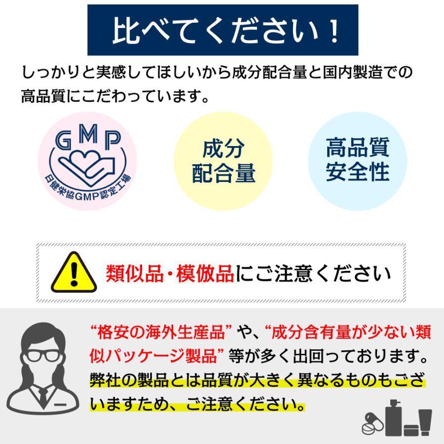 リジン サプリメント 国産 Lリジン サプリ 出さない 予防 対策 国内産 49500mg 180粒30日 L-Lysine EXTRA|asahiyanet|06