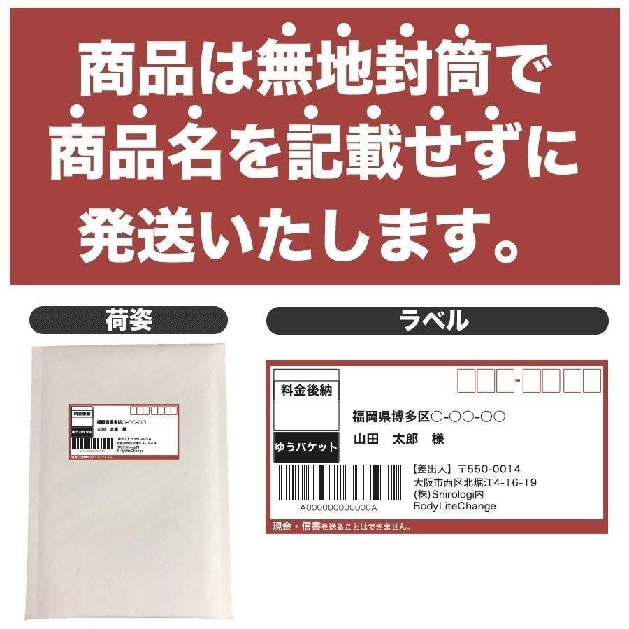 リジン サプリメント 国産 Lリジン サプリ 出さない 予防 対策 国内産 49500mg 180粒30日 L-Lysine EXTRA|asahiyanet|08