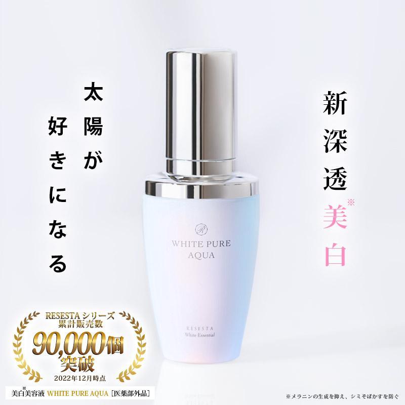極上,美肌,ハリ,透明感,美白,色白,白肌,美容液,美白美容液,グリチルリチン酸2K,プラセンタ,シルク肌,潤い,医薬部外品,white pure aua