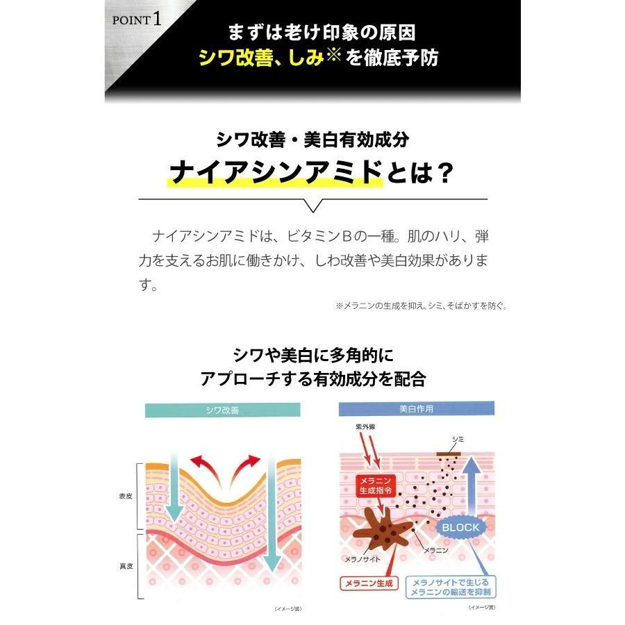 REQST DIO 美容液 メンズ エイジングケア シワ改善 シミ くすみ 予防 ハリ 保湿 ナイアシンアミド配合 48g【医薬部外品】|asahiyanet|06